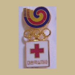 RARE 1988 SEOUL OLYMPIC PIN AMERICAN RED CROSS PIN